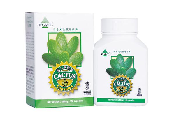 590x398px_Cactus-Capsule1