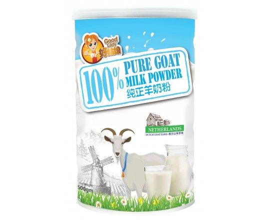 100_ Pure Goat Milk Powder-540x444